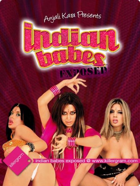 indian babes banner